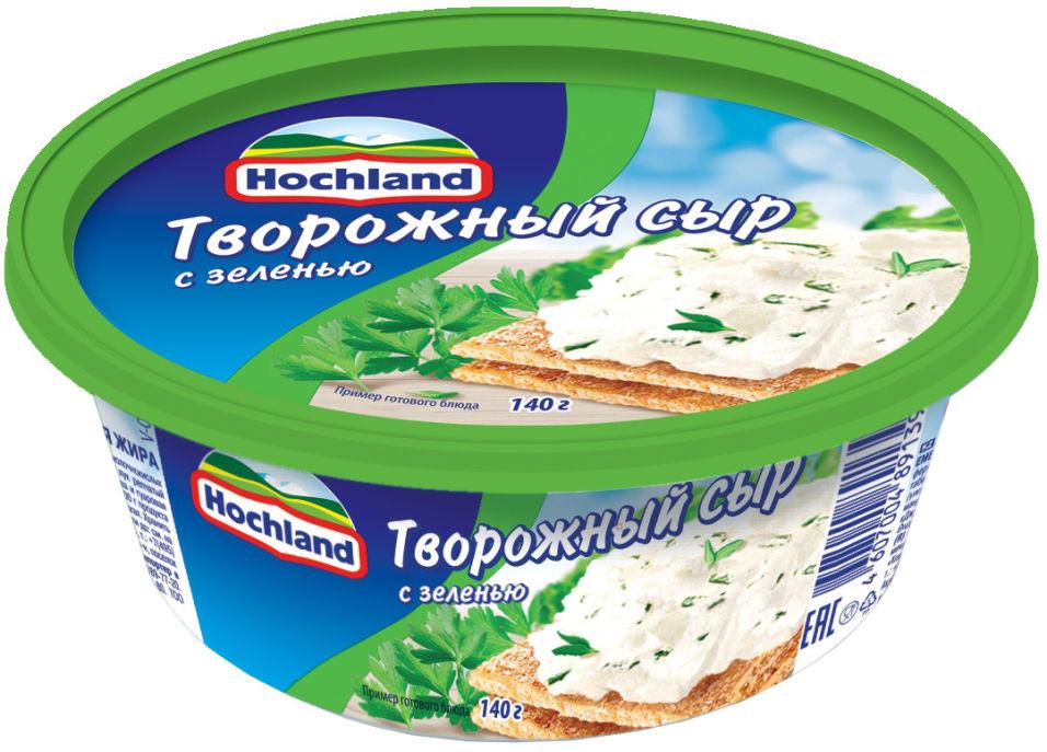 Отзывы о Сыре творожном Hochland с зеленью 60% 140г