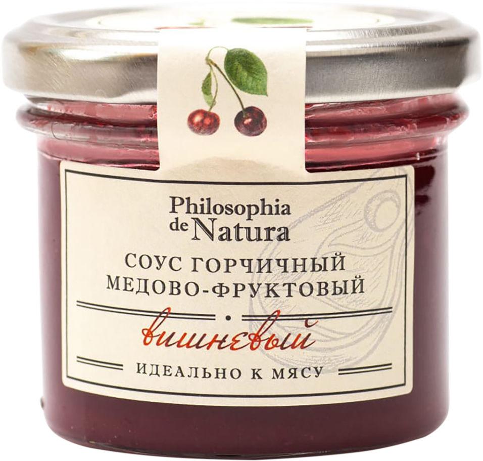 Соус Philosophia de Natura горчичный медово-фруктовый вишневый 100г