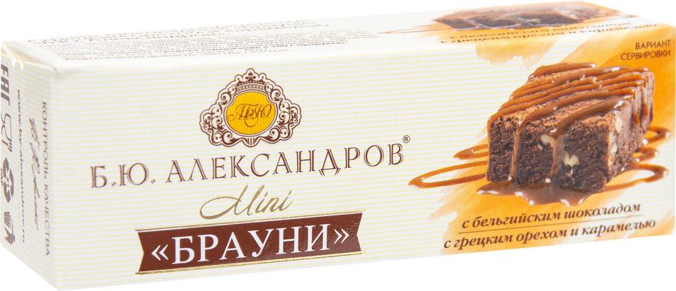 Отзывы о Бисквите Б.Ю.Александров Брауни с грецким орехом и карамелью 40г