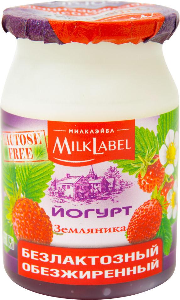 Отзывы о Йогурте безлактозном MilkLabel Земляника 0% 150г