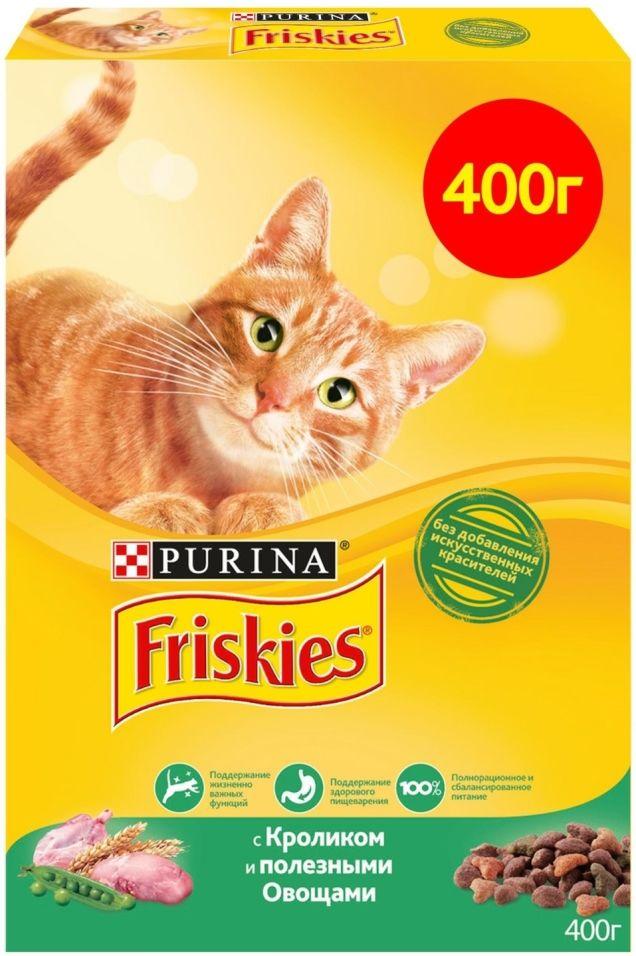 Сухой корм для кошек Friskies с кроликом и полезными овощами 400г