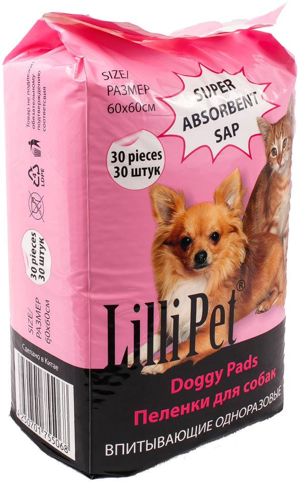Пеленки для собак Lilli Pet Doggy pads 60*60 30шт