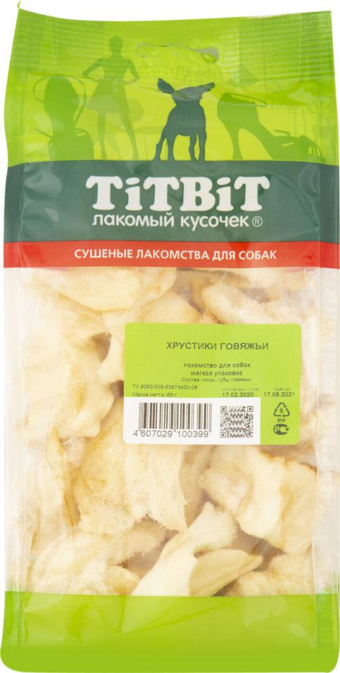 Лакомство для собак TiTBiT Хрустики говяжьи 65г