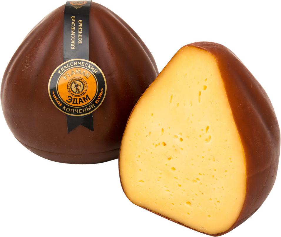 Отзывы о Сыре Flaman Эдам копченый 45% 0.4-0.7кг