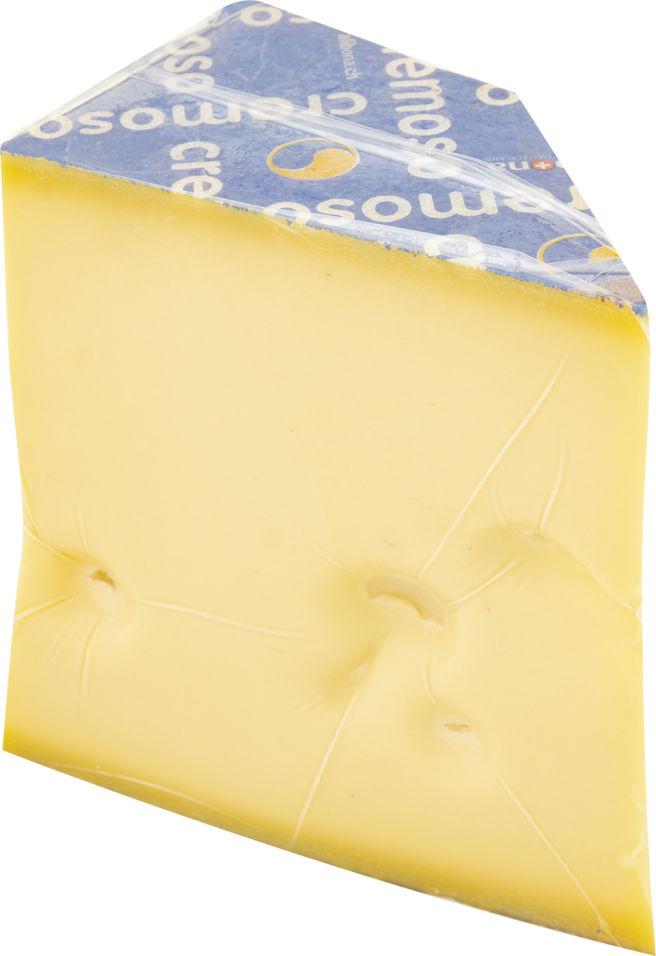 Отзывы о Сыр Кремозо Премьер 45% 0.1-0.3кг