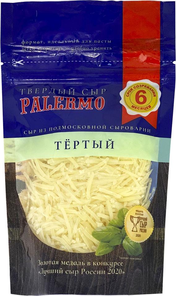 Отзывы о Сыре Palermo твердом тертом 40% 120г