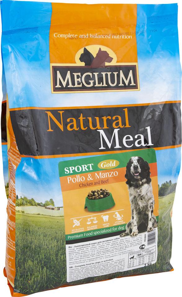 Сухой корм для активных собак Meglium Sport Gold 3кг