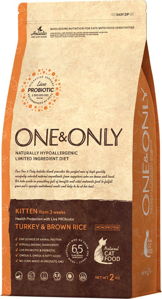 Отзывы о Сухом корме для кошек One&Only Kitten индейка с рисом 2кг