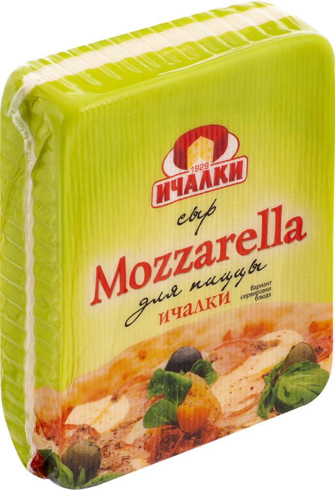 Отзывы о Сыре Ичалки Моцарелла для пиццы 40% 0.6-0.8кг