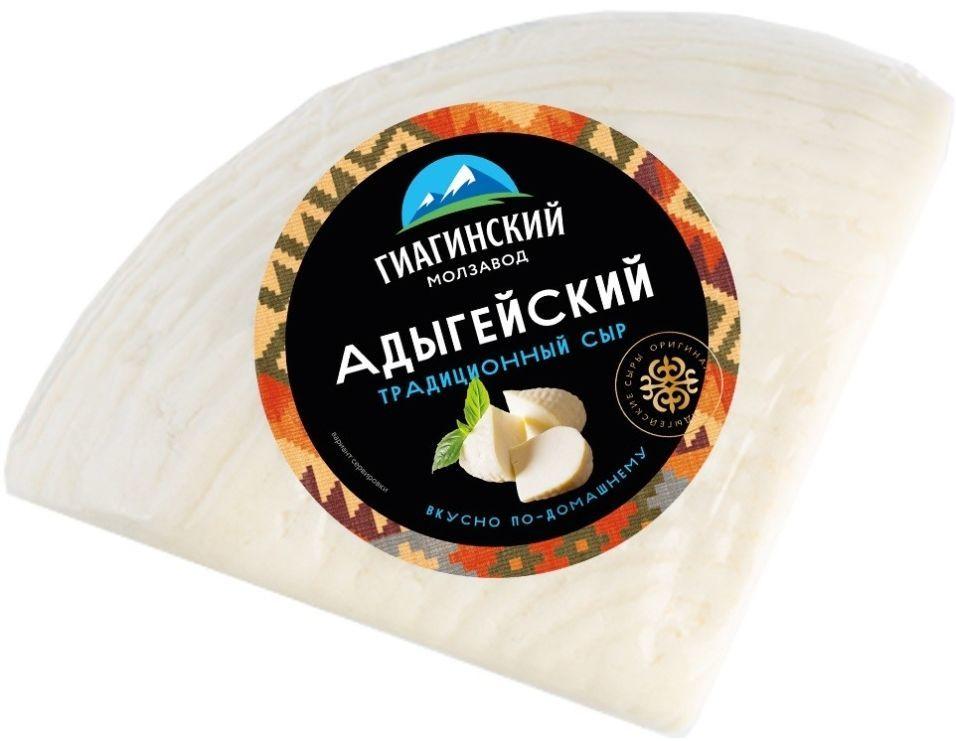 Отзывы о Сыр Гиагинский Адыгейский 40% 300г