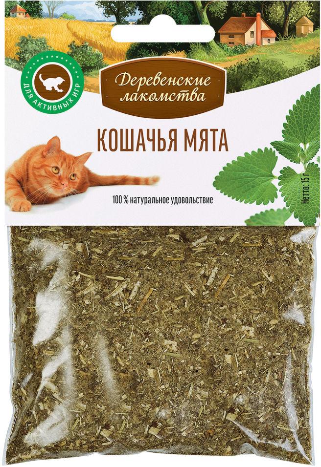 Кошачья мята Деревенские лакомства 15г