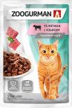 Корм для кошек Зоогурман Кусочки в соусе Телятина с языком 85г