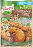 Приправа Knorr На второе Cочная курица с чесноком и травами 27г
