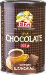 Горячий шоколад Elza 325г
