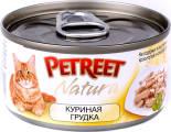 Корм для кошек Petreet Куриная грудка 70г