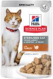 Влажный корм для стерилизованных кошек и кастрированных котов Hills Science Plan Strilised Cat с индейкой 85г