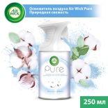 Освежитель воздуха Air Wick Pure Природная свежесть 250мл