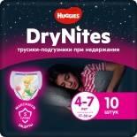 Подгузники-трусики DryNites ночные для девочек 17-30кг 10шт