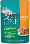 Корм для кошек Purina One для домашних кошек с курицей и морковью 75г