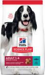 Сухой корм для собак Hills Science Plan Adult Medium для средних пород с тунцом 12кг