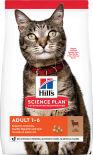 Сухой корм для кошек Hills Science Plan для профилактики МКБ Ягненок 1.5кг