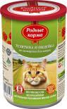 Корм для кошек Родные корма Телятина и индейка по-пожарски 410г