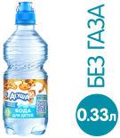Вода Агуша для детей негазированная 330мл