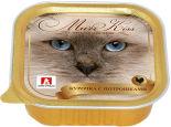 Корм для кошек Зоогурман Murr Kiss Курочка с потрошками 100г