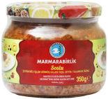 Оливки Marmarabirlik зеленые в соусе 350г
