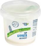 Сыр Маркет Зеленая линия Буррата Классическая 40% 150г