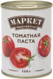 Паста томатная Маркет Перекресток 140г