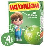 Сок ФрутоНяня Малышам Яблоко с 4 месяцев 200мл