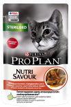 Влажный корм для стерилизованных кошек Pro Plan Nutri Savour Sterilised кусочки в соусе с говядиной 85г