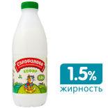 Кефир Сарафаново 1.5% 930г