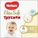 Подгузники-трусики Huggies Elite Soft №4 9-14кг 42шт