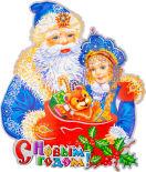 Украшение новогоднее Рождественские персонажи