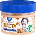 Паста арахисовая Vicenta с кусочками арахиса 250г