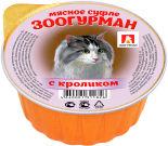 Корм для кошек Зоогурман Суфле с Кроликом 100г
