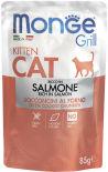 Корм для котят Monge Cat Grill Pouch Норвежский лосось 85г