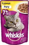 Корм для кошек Whiskas Рагу с курицей 85г