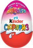 Яйцо с игрушкой Kinder Сюрприз из молочного шоколада Животные Natoons 20г