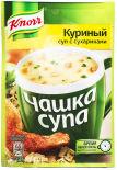Суп Knorr Чашка Супа Куриный суп с сухариками 16г