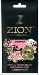 Ионитный субстрат Zion для орхидей 30г