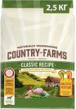 Сухой корм для собак Country Farms Classic Recipe с курицей 2.5кг