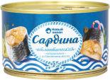 Сардина Новый Океан атлантическая с добавлением масла 240г