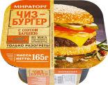Чизбургер Мираторг с соусом барбекю 165г