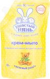 Крем-мыло Ушастый нянь Нежный уход 500мл