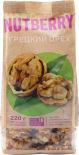Грецкий орех Nutberry сушеный 220г