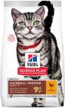 Сухой корм для кошек Hills Science Plan Hairball Indoor для выведения шерсти из желудка с курицей 300г