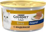 Корм для кошек Gourmet Gold Паштет с индейкой 85г